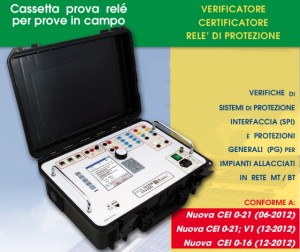 Verificatore, Certificatore, relè di protezione